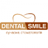 Dental Smile (Дентал-Смайл)