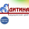 Медицинский центр Дитина м. Дарница
