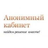 Анонимный кабинет доктора Башкировой Р. А. 2923651e95753