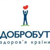 Добробут - Детская поликлиника на Левом берегу