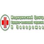Медицинский центр Ударно-волновой терапии 556a72c48b80b