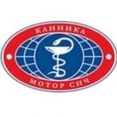 Клиники косметологии Запорожья - цены 8520b398861cc