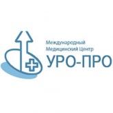 Лечение вросшего ногтя в Днепре  клиники 8138b8155c111