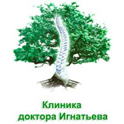 Городская клиническая больница 1 им в.в успенского г тверь