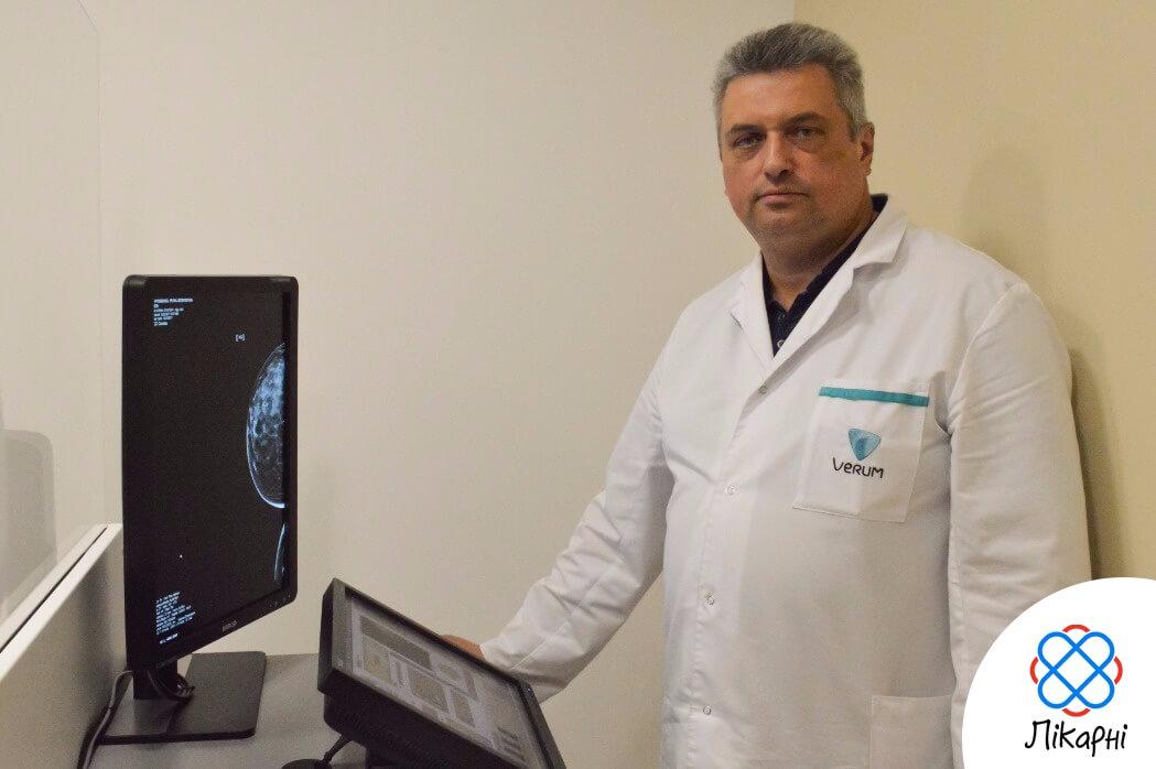 Маммография показания и противопоказания