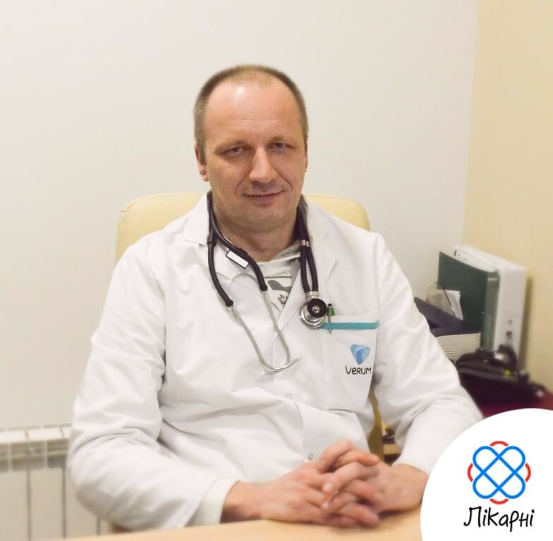 4-й роддом г.харьков гистероскопия сергей викторович тошнота изжога болит голова
