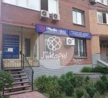Медицинский центр Инсайт Медикал в Киеве