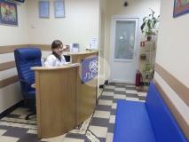 Запись на прием к врачу в клинике Инсайт Медикал