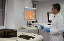 Лаборатория НеоЛаб в Киеве