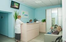 Консультация врачей в клинике Медима