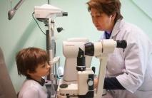 Детская офтальмология в Киеве - ДокторОк