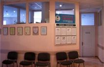 Клиника хронотерапии Резонанс в Киеве