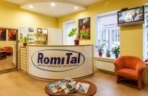 РомиТаль - центр эстетической косметологии и пластической хирургии в Киеве
