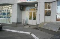 Клиника урологии гинекологии Вемар в Киеве