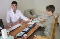 Вегетативно - резонансное тестирование (ВРТ) в клинике Семейный доктор в Киеве
