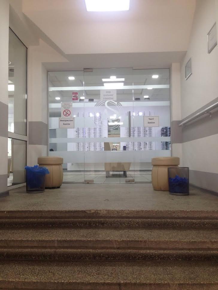 Центр відновлення зору в Івано-Франківському — це одне з багатьох  відділень 3cd532928c4c2