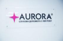 Центр реабилитации слуха Аврора, Киеве.