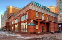 Многопрофильная клиника Медиком в Киеве на Печерске