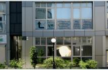 Институт Клинической Медицины в Киеве - многопрофильная клиника